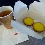 Tai Cheong Bakery - 茶とセットです。