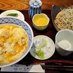 62035788 - ほりのうち(親子丼定食910円 ※平日限定ランチメニュー)