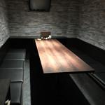 串処 権鹿 - 個室。