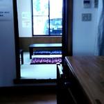 麺屋 小太郎 - 新設の小あがり