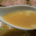 中華そば 青葉 - スープ