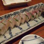 うまいもの 楽味 - 鯵寿司