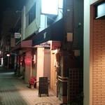 umitoyama - お店外観