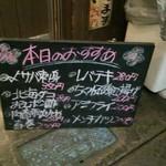 62045166 - 安い!!