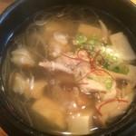 くんむる食堂 サンギュ - 干しだらのスープ