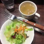 いきなり!ステーキ - ワイルドステーキ200g  ¥1,100税抜き のサラダ