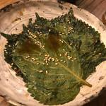 北新地たゆたゆDX - ゴマの葉