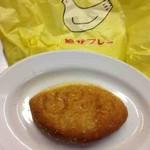 豊島屋 売店 - カレーパン