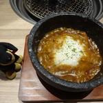 国産牛焼肉くいどん - スパイシー石焼カレー