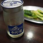 熊本馬肉横丁 -