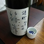 日本酒セルフ飲み放題 天満の店 - 篠峯 純米吟醸 雄町