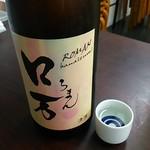 日本酒セルフ飲み放題 天満の店 - ロ万 純米吟醸