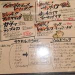 イタリアン酒場「ナチュラ」 武蔵小杉店 -