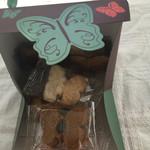 Honolulu Cookie Company - 前にいただいたもの
