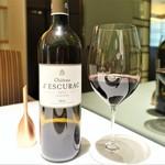 カランドリエ - ワイン