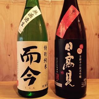 日本全国から厳選したこだわりの日本酒