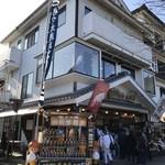 62056310 - 佐々木小次郎商店