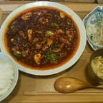 62059452 - 麻婆豆腐ランチ