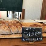 むぎこ製パン所 -