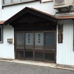 62061314 - 田中旅館