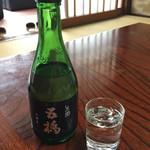 田中旅館 - 五橋(岩国・酒井酒造)