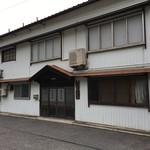 62061376 - 田中旅館