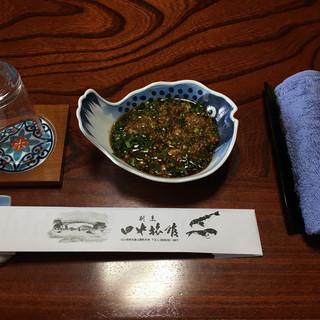 田中旅館 - 料理写真:特製ポン酢で頂きます。