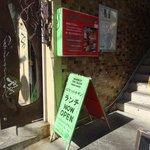 ロケット チキン - 店舗は2Fです。
