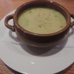 ワインとチーズの店 FERMENT - 南瓜と有機野菜のスープ