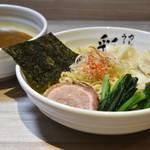 カレーラーメン 彩 - カレーつけワンタン麺
