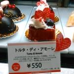 セガフレード ザネッティ - [料理] ケーキ ショーケース ②