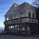 奥村茶屋 - 外観