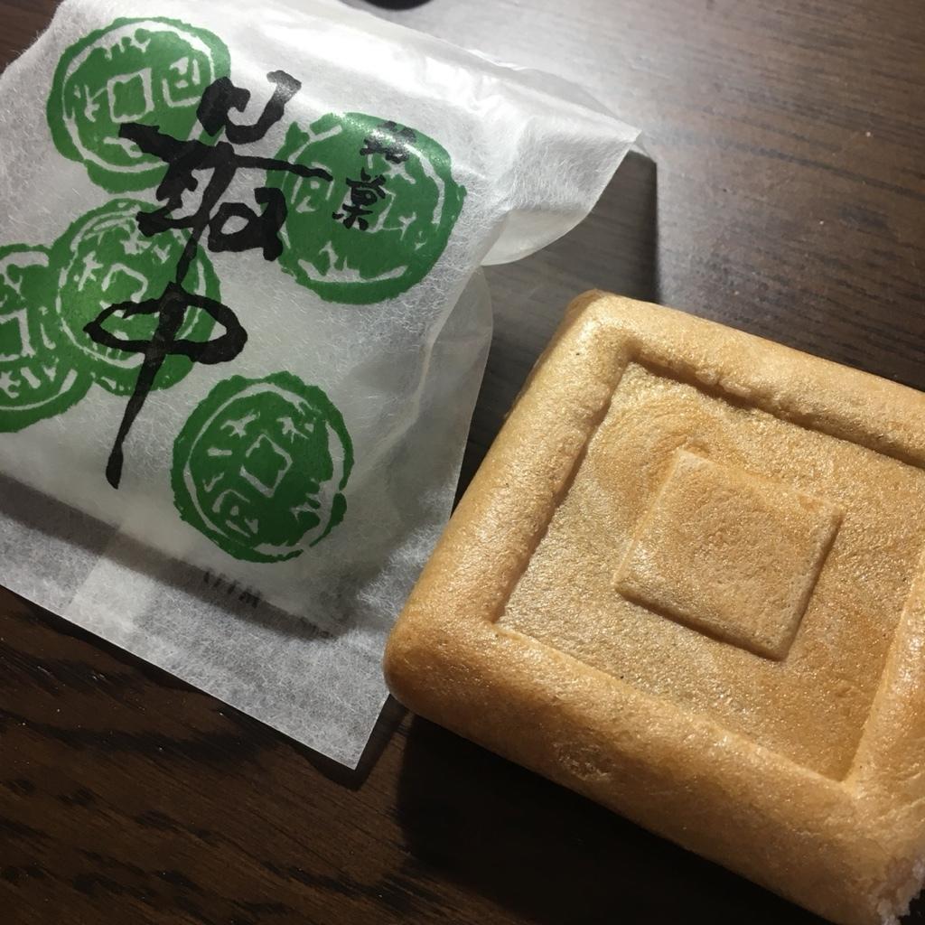 上松製菓 name=