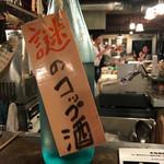 62069308 - 謎のコップ酒、飲みやすい日本酒だった