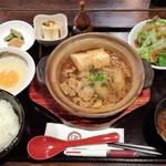 MISO18ヶ月 - 牛すき味噌煮込み鍋 1000→500円