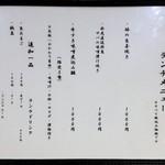62069518 -