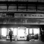 食安商店 - 食安商店(自販機コーナー)