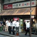 食安商店 - 昨年8月の様子