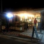 トウキョウ アオヤマ グローカル カフェ - 北青山から世界へ発信!「GLOCAL CAFE」