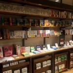 トウキョウ アオヤマ グローカル カフェ - Coffeeを飲みながら出版物の閲覧も可能