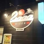 麺2000 - 麺2000