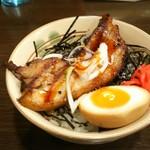 麺2000 - チャーシュー丼
