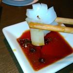 今澤 - [料理] 烏賊の刺身 アップ♪w