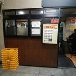 麺処 マゼル - 店舗外観
