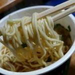 播磨坂 もりずみ - 細麺が美味い