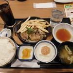 いちげん - チキンステーキ¥800-