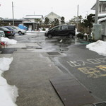 福縁 - 駐車場