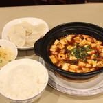 上海食府 - 麻婆豆腐セット