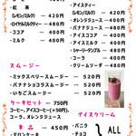 憩いの喫茶 ラポール - 料理写真: