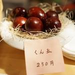 チカバル - 燻製卵
